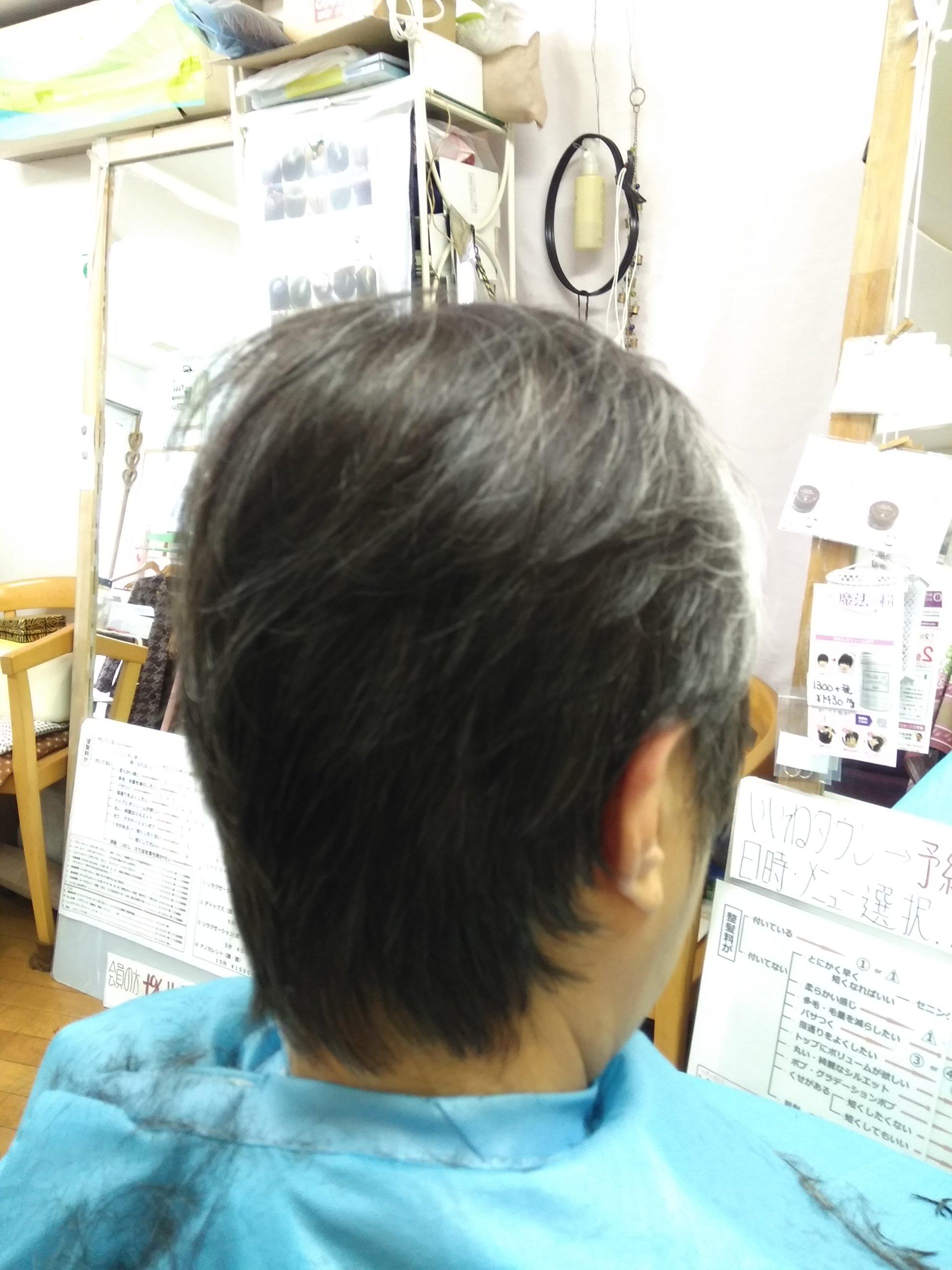 キュビズムカット くせ毛 201219