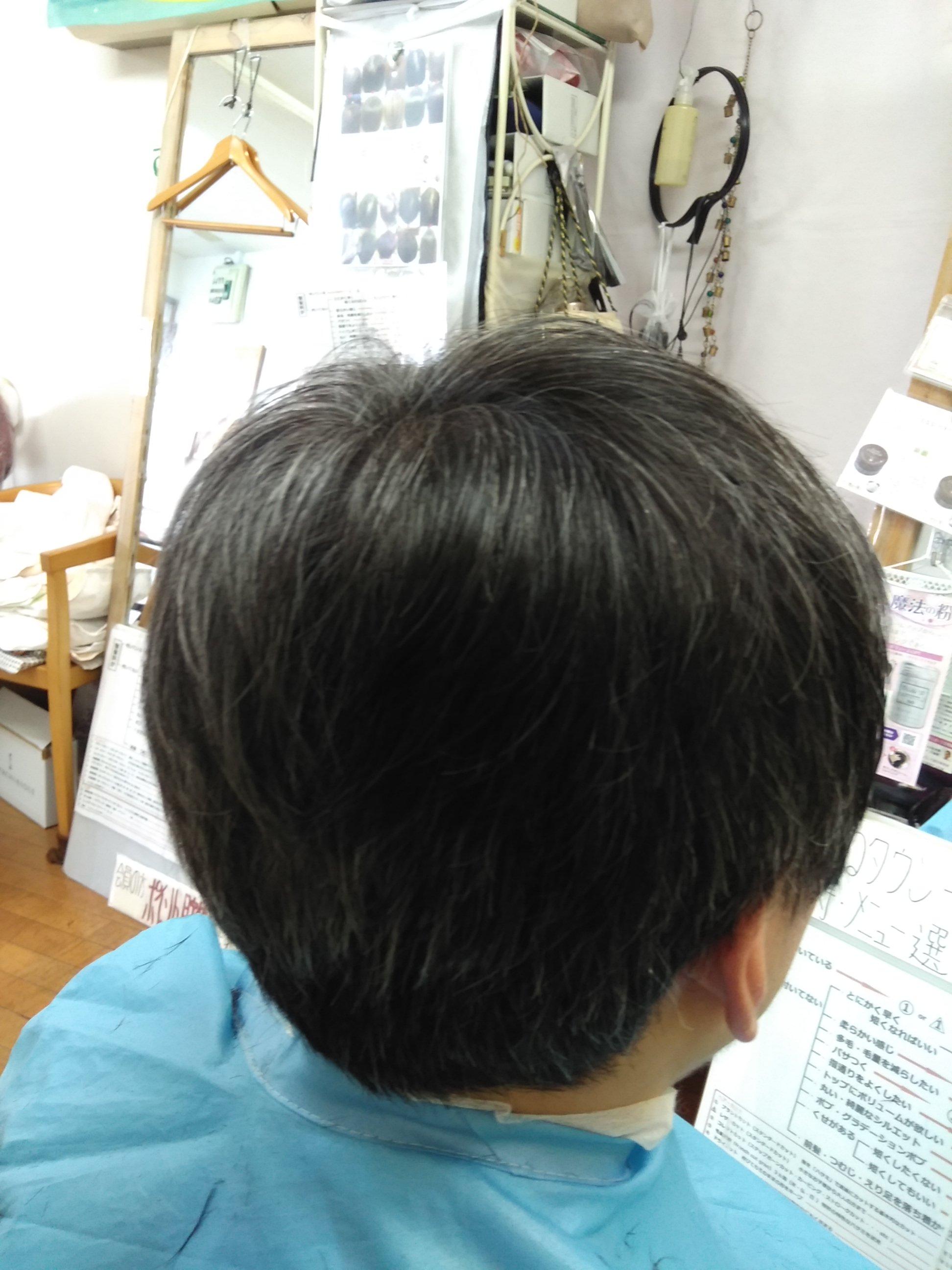 キュビズムカット くせ毛 ⑫ 210303