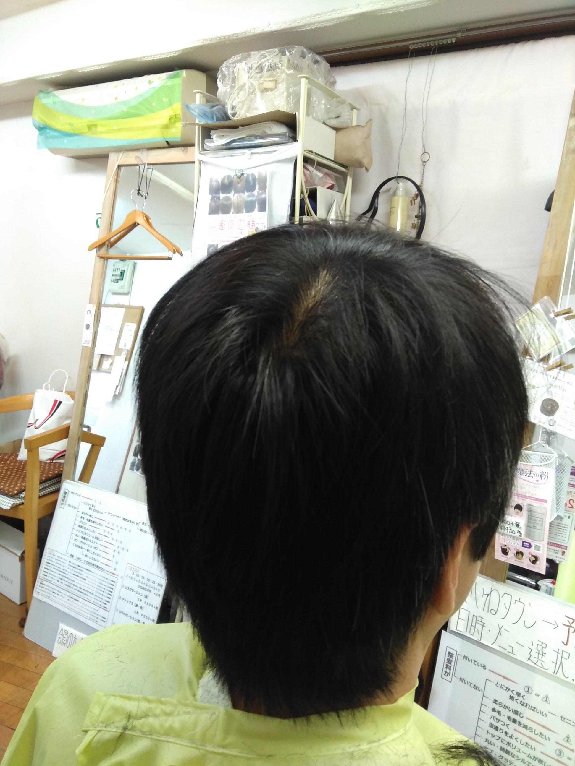 キュビズムカット くせ毛 ⑨ 210308